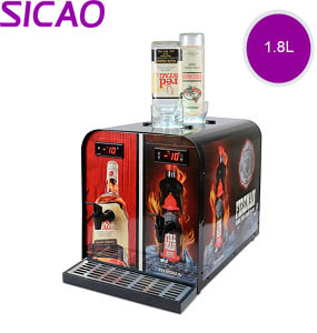 Liquor chiller SC-515MT-T2